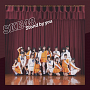 SKE48『Stand by you』劇場盤